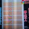 NHKあさイチ りんごポリフェノールのシミ抑制効果【11月9日】
