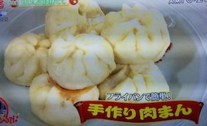 PON フライパンで簡単手作り肉まんレシピ/作り方【11月10日 浜内千波】