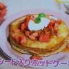 めざましテレビ チアシード入りホットケーキレシピ【11月17日 口尾麻美】