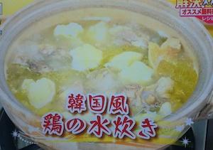 NHKあさイチ 韓国風鶏肉の水炊きレシピ【11月27日 コウ静子 タッカンマリ】
