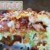 秘密のケンミンショー 香川県高松の鶏モツ入りお好み焼きレシピ/作り方【11月27日 ふみやのきも玉】