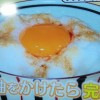 有吉弘行のダレトク メレンゲ卵かけご飯&そうめんワッフル&納豆トルコアイスレシピ【12月2日】