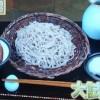 秘密のケンミンショー 長野県伊那市の高遠そばレシピ/作り方【12月4日】