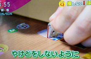 NHKあさイチ シールのはがし方!ドライヤーと消しゴムで綺麗に剥がす【1月6日】