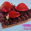 メレンゲの気持ち 柚子と白ゴマのチョコレートタルトレシピ【2月7日】