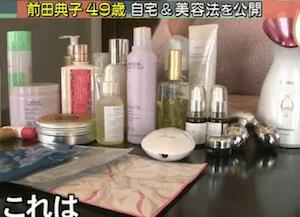 前田典子愛用の化粧品