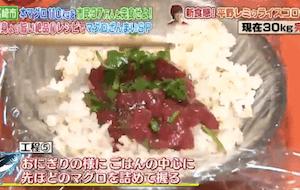 平野レミのどっかんマグロおにぎりレシピ